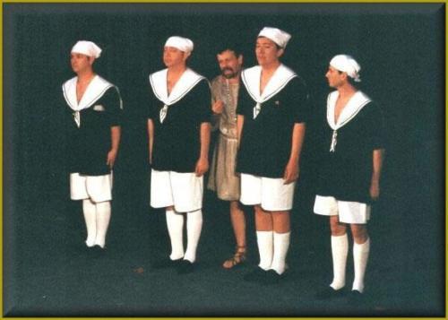 2001 Odissea Nell'Ospizio